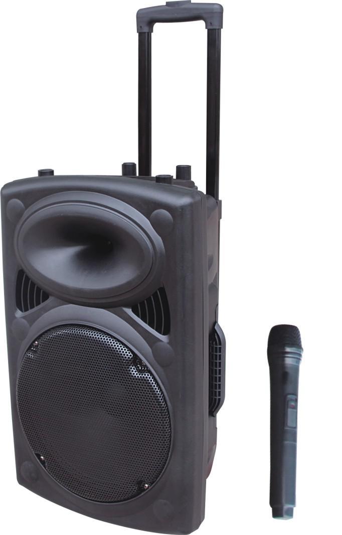 WD-50型便携式扩音机