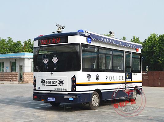 6米电动移动警务室