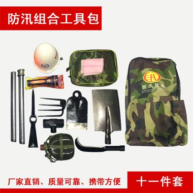 森林组合工具包B标准8件套