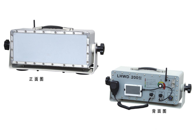 LHWD-200型便携式超大功率扩音机