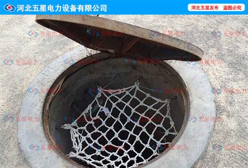 材质304膨胀螺栓 承重260公斤 五星地下井防坠网