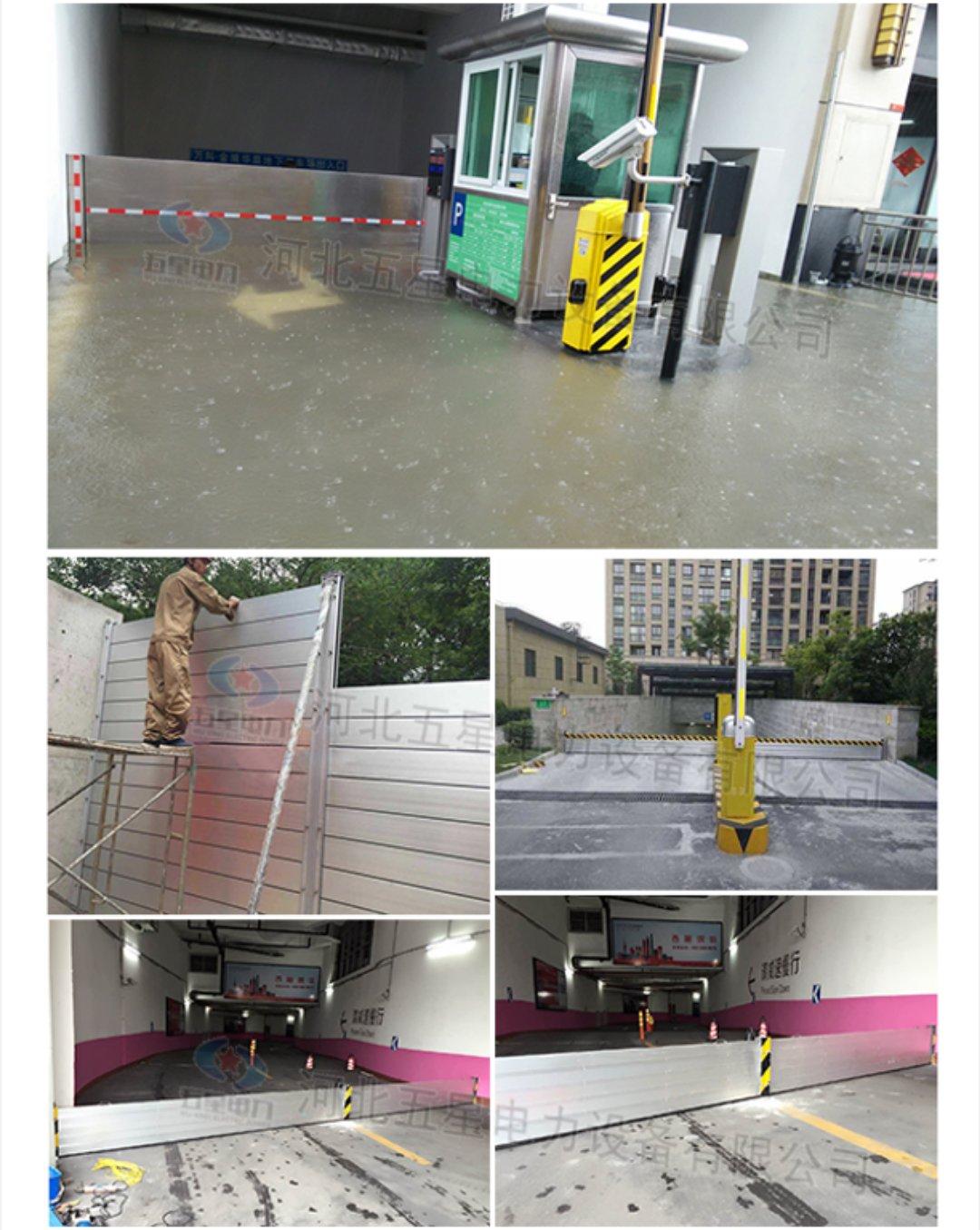 双流机场地库挡水板 S铝合金防洪防淹挡水板