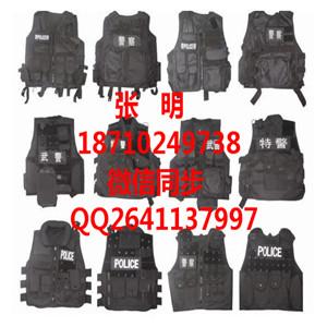 北京特警战术背心  特警战术背心价格
