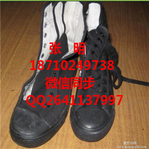 警察高腰训练鞋,警察夏季作训鞋厂家