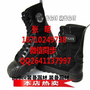 作战鞋 最新最全款作战鞋07作战鞋511作战鞋99作战鞋