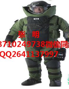 EOD9排爆服  +北京排爆服