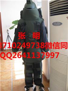 北京MK5防爆服 英国排爆服 排爆服水冷服
