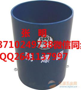 防爆罐 排爆罐,桶型防爆罐,便携式排爆罐 拖车排爆罐 球型排爆罐