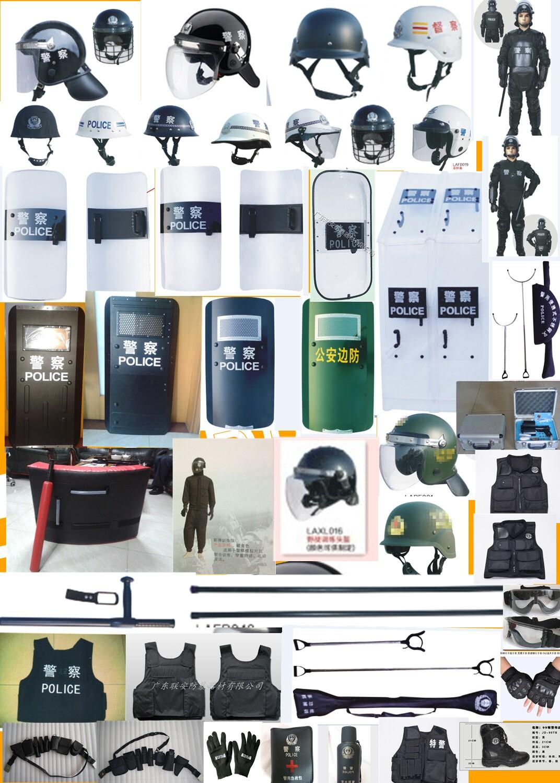 多功能防暴盾牌   多功能手臂盾牌