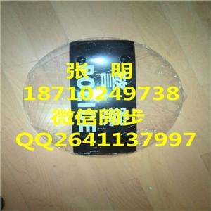 北京PC盾牌|警用PC盾牌  透明PC防暴盾牌