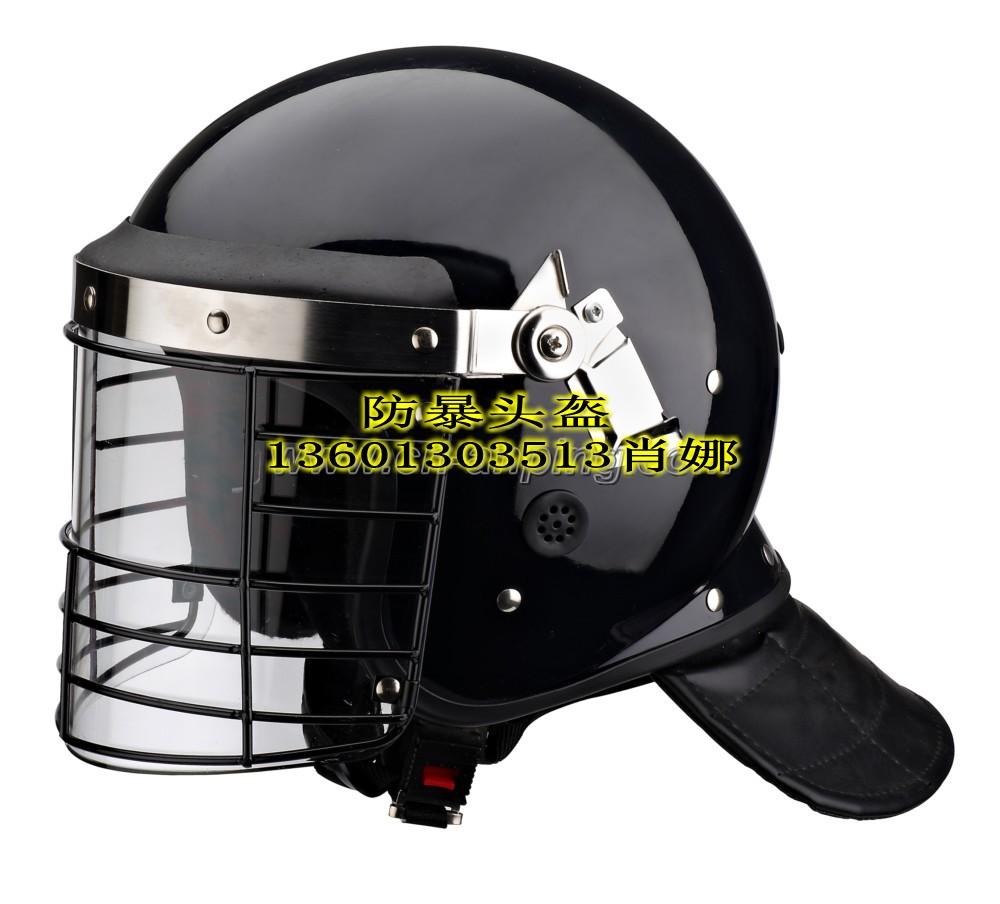 铁丝网加强型防暴头盔