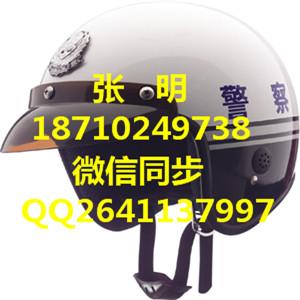 军用摩托车头盔 北京军用摩托车头盔