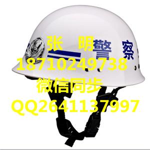 勤务头盔,北京勤务头盔