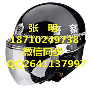 军用头盔,军用头盔厂家 军用头盔公司