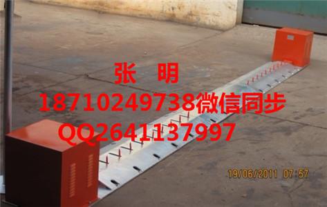 北京全金属双向固定式遥控阻车路障