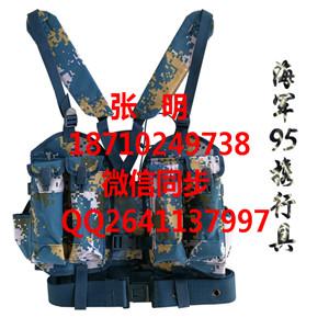 宏大95式zi弹袋 /95陆军单兵战斗携行装具
