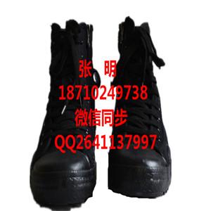 帆布中帮帆布 北京军用作战鞋