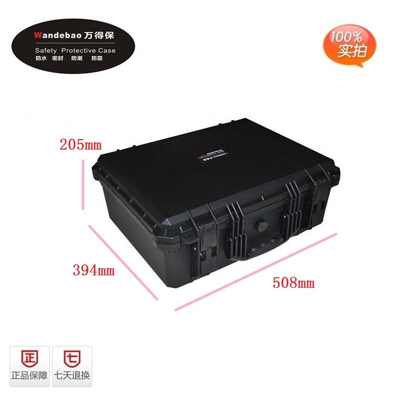 塑料工具设备箱防潮箱仪表箱塑料工具箱防震仪器箱 万得保 JP-5