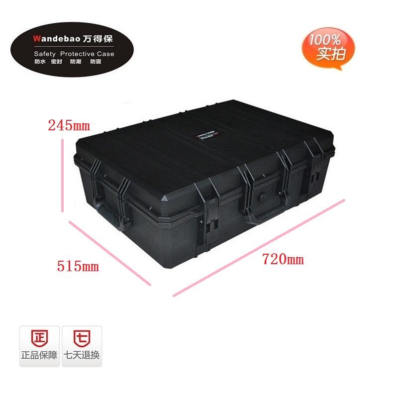 防震箱塑料密封防潮箱便携安全设备工具箱安全仪器箱 万得保JP-8