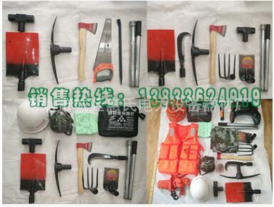 8件套森林消防组合工具包森林抢险用