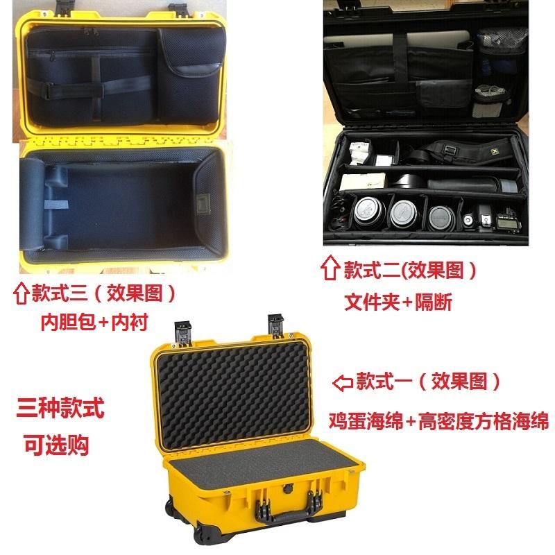 安保得 防水摄影器材箱专业安全箱摄影相机箱/带拉杆/可登机 PP-9