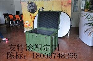 滚塑设备物资周转箱长条机械箱  军工塑料大型空投箱军用工具财务箱