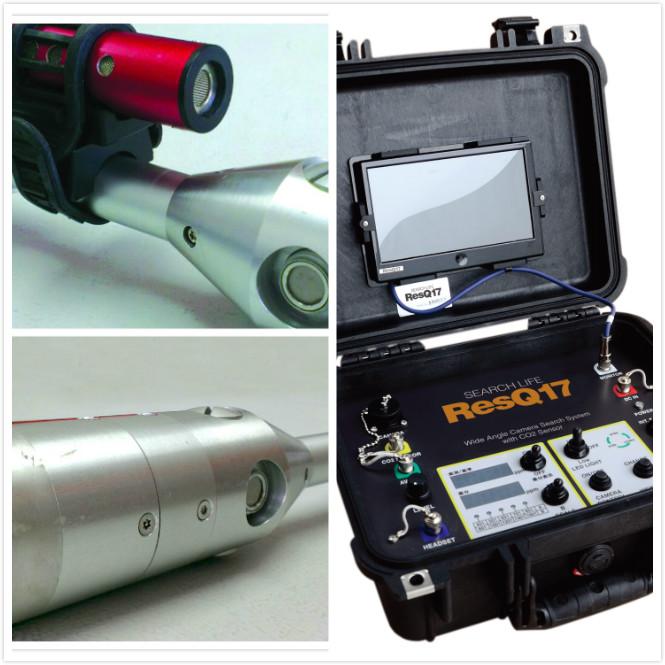 多功能三合一音视频救援系统