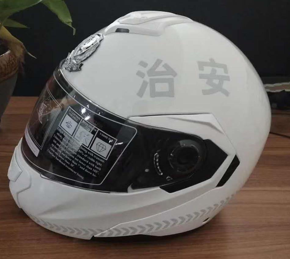 铁骑队头盔摩托车防摔揭面盔 蓝牙四通道骑警队专用防护头盔 警用头盔