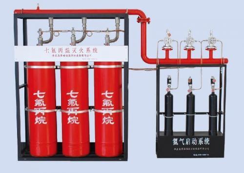 七氟丙烷自动灭火系统
