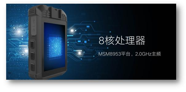 4G智能执法记录仪,搭载CMSV6北斗视频可视化指挥平台