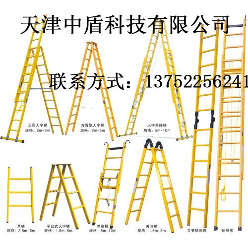 消防悬挂梯