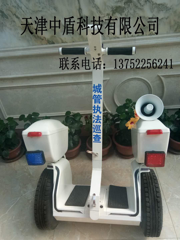 警用平衡车