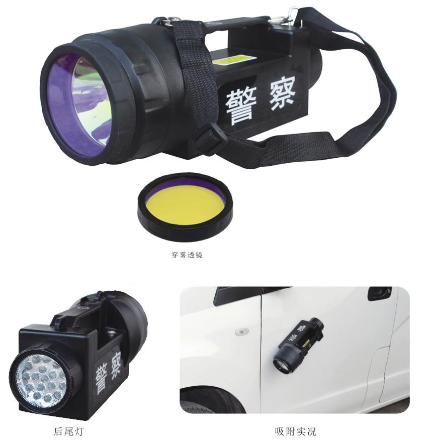 WD-868型便携式磁力强光灯