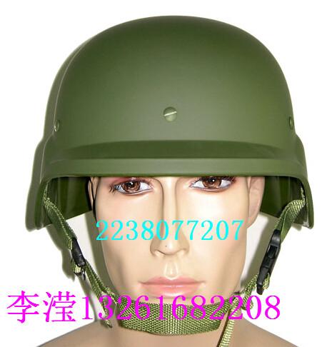 凯夫拉防弹头盔 白色软质凯夫拉防弹头盔
