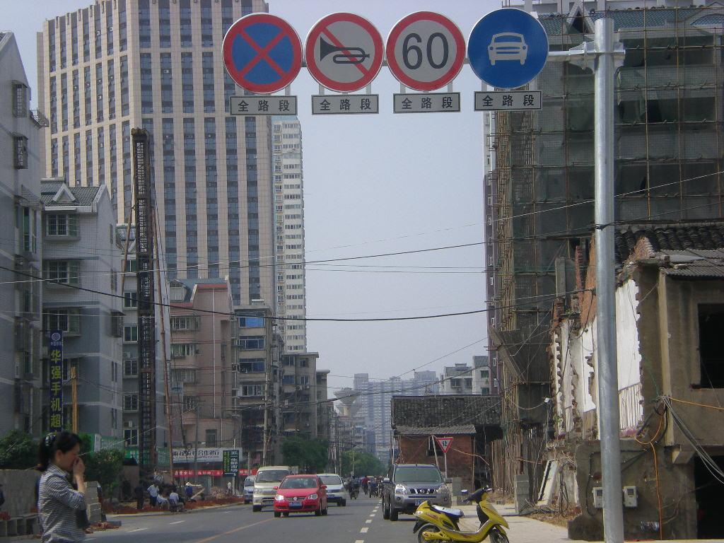 南宁交通供应标志标牌