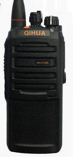奇化QH-C1200数字对讲机