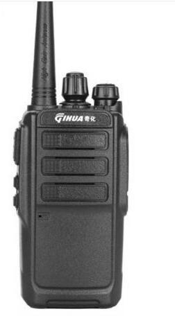 奇化QH-5600 对讲机