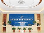 恭贺安徽蓝剑成功中标2018年青海省公安厅警用装备(二期)采购项目