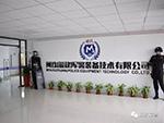 闽玖声明 | 关于我司业务部离职人员在外活动声明!(图)
