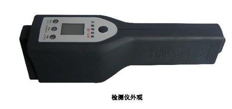 EMA-R6手持式液体安全检测仪