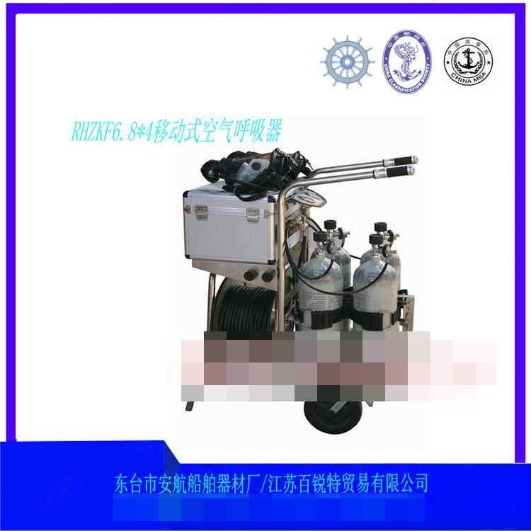 车载推车立式长管呼吸器