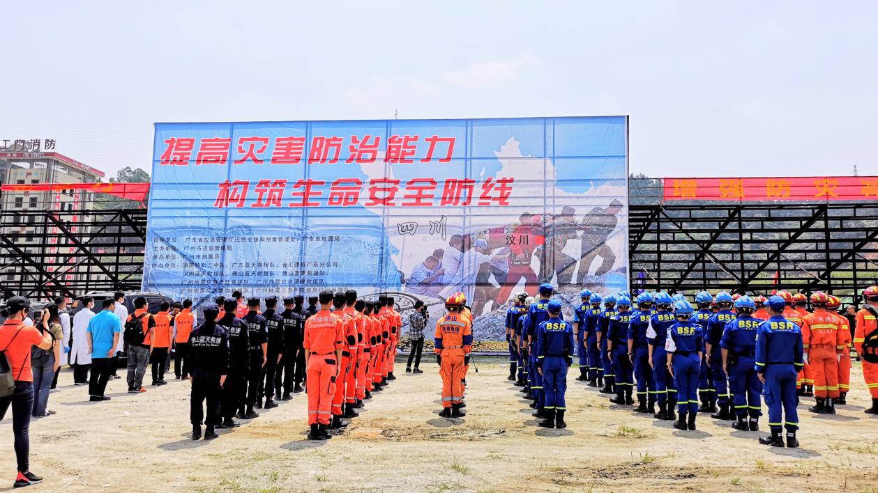 第11个全国防灾减灾日:大型地震应急救援实地演练在江门上演(组图)