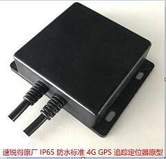 安装一个4G的OBD车载定位器,就是追踪用的GPS定位器得花多少钱?我想要个批量便宜点的