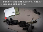 特推出HKP三大战术执法机构限量版纪念T恤(组图)