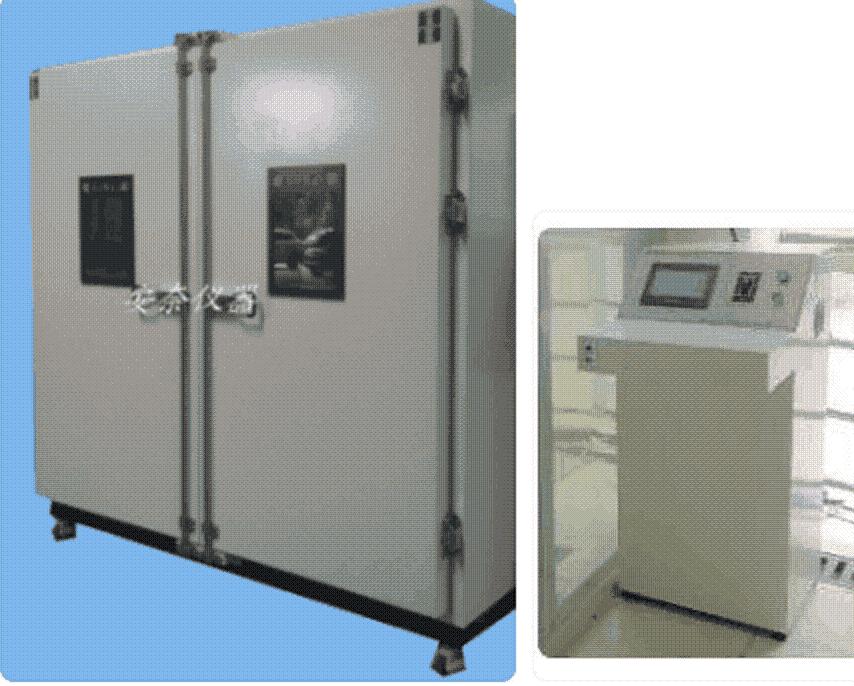 可程式(移动式)分体式恒温恒湿试验箱房生产基地南京安奈