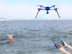 空海一体化  紧急救援新应用  无人机和水上救援机器人空海联合(组图)