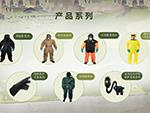 无锡中博天际——核生化个体防护装备的集成生产商(附视频)