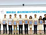 齐心聚力,勇于亮剑,同方威视荣获2022年杭州亚运会解决方案征集智能安检领域最佳奖(组图)