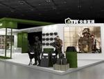 安泰富源诚邀您参加第十届中国国际警用装备博览会(组图)