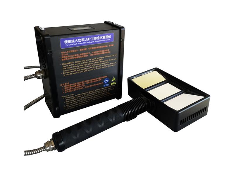 HX-20XL便携式大功率LED生物检材发现仪.jpg